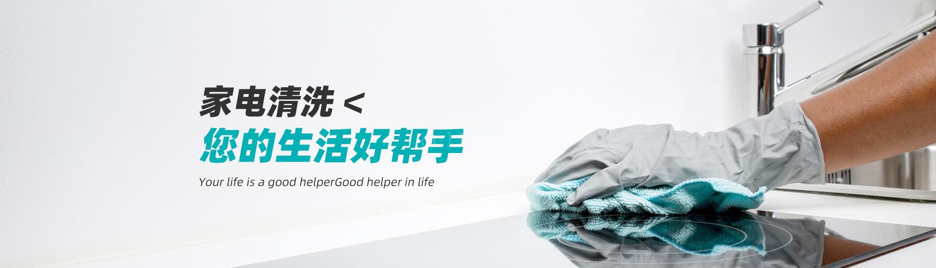 公司简介-龙岩市鑫能洁环保有限公司