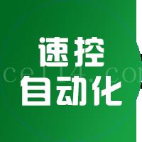 龍巖速控自動化設備有限公司