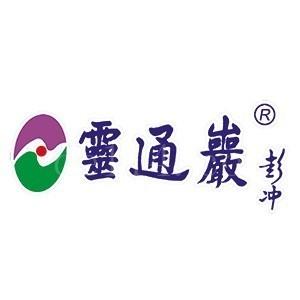漳州市一点通矿泉水有限公司