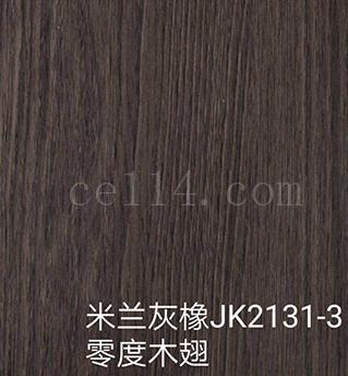 廈門板材 米蘭灰橡JK2131—3