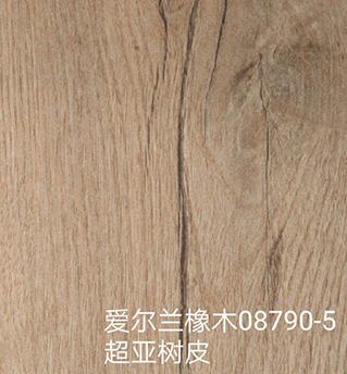 厦门家具板材 爱尔兰橡木 08790-5