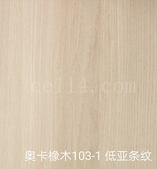 厦门板材 奥卡橡木 103-1