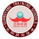 泉州光阳就业技术培训机构