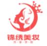 龙岩市锦绣教育科技有限公司