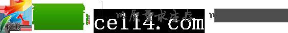 福佳桉(龙岩)商务服务有限公司