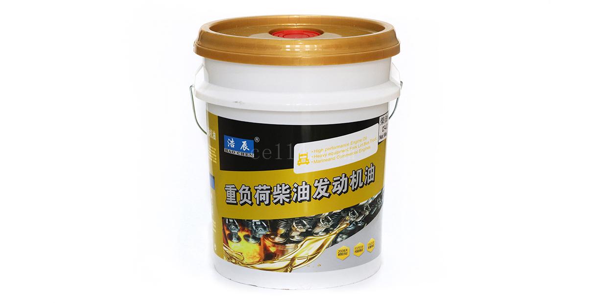 重负荷柴油发动机油(龙岩润滑脂厂家)