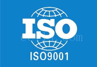 管理体系认证业务_龙岩专业检测中心
