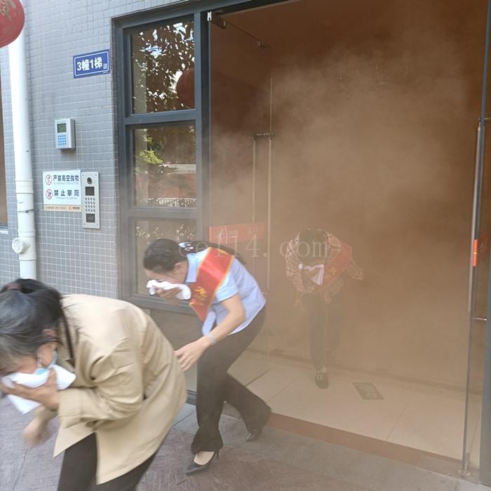 城发物业 • 消防安全  人人有责