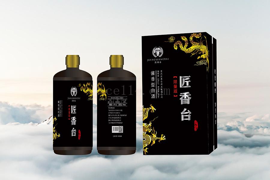 漳州白酒批发 酱香型白酒