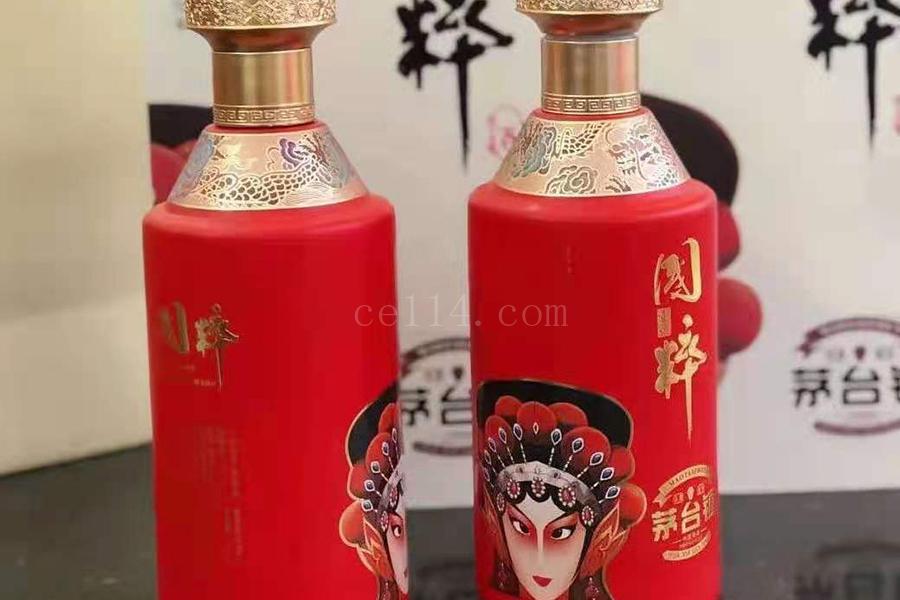 贵州茅台镇酒