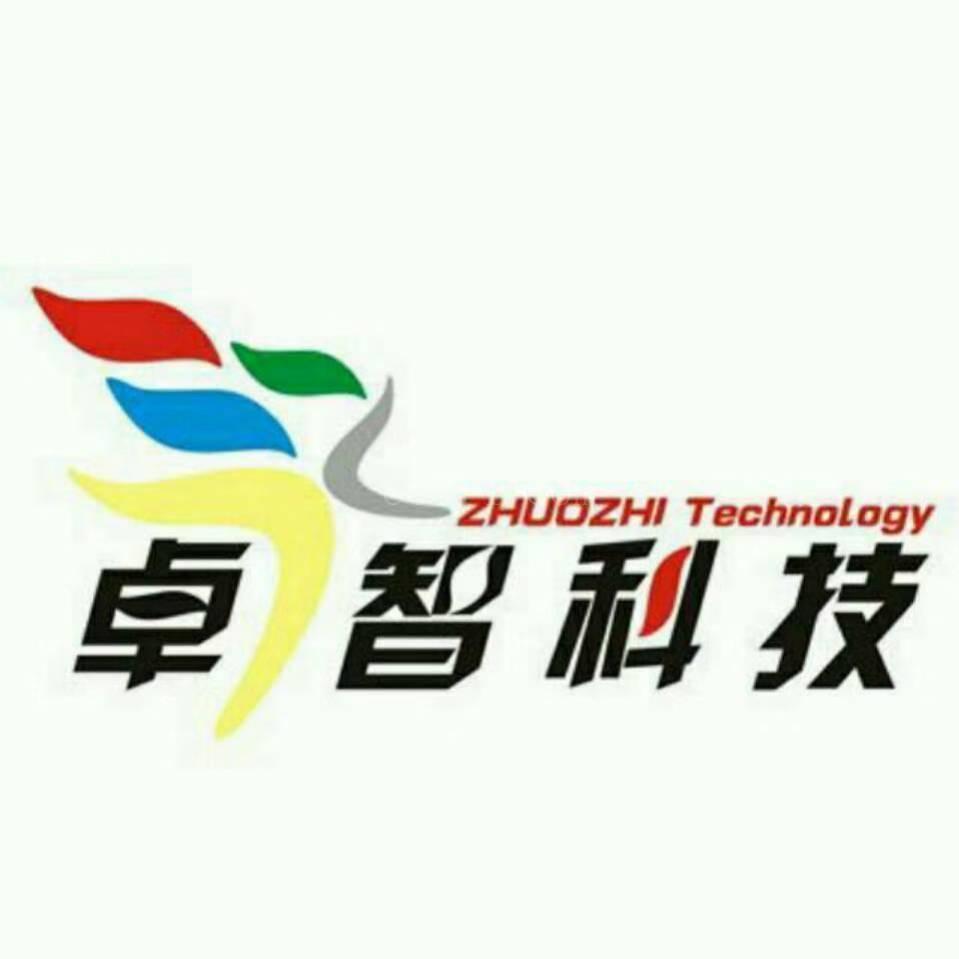 杭州卓智电源科技有限公司