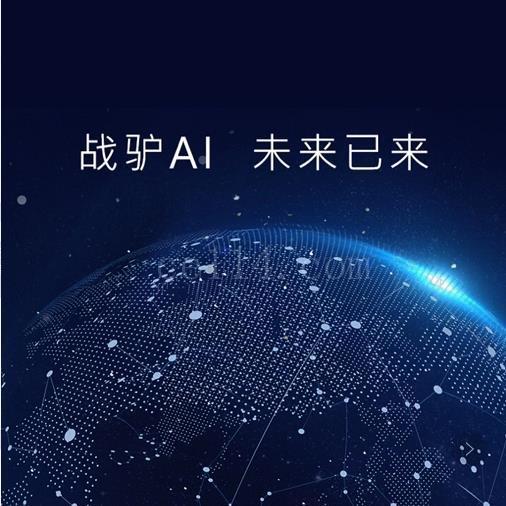 杭州轻松销网络科技