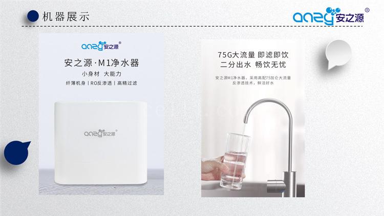 迷你集成水路卡扣纯水机_泉州安之源净水器代理商