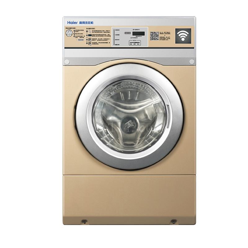 苏州商用洗衣机厂家