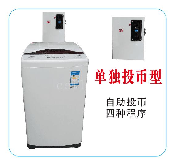 广东洗衣机总代理