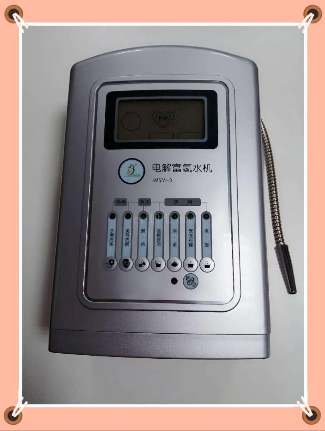 广州吸氢机富氢水机直销