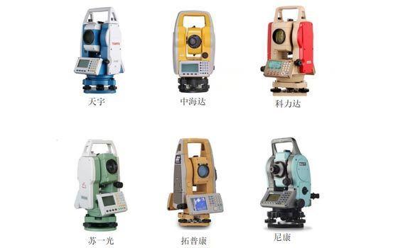 龙岩全站仪系列测绘仪器