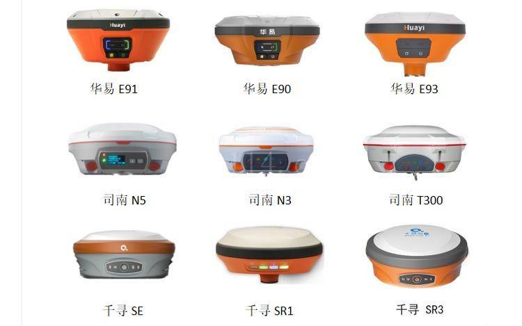 龙岩RTK系列测绘仪器
