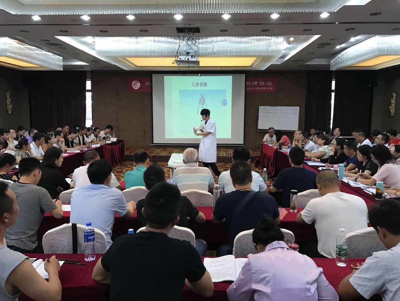 北京中医针灸培训班