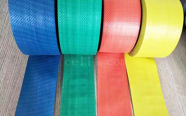 龙岩塑料编织布批发