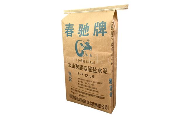 龙岩纸塑复合袋厂家