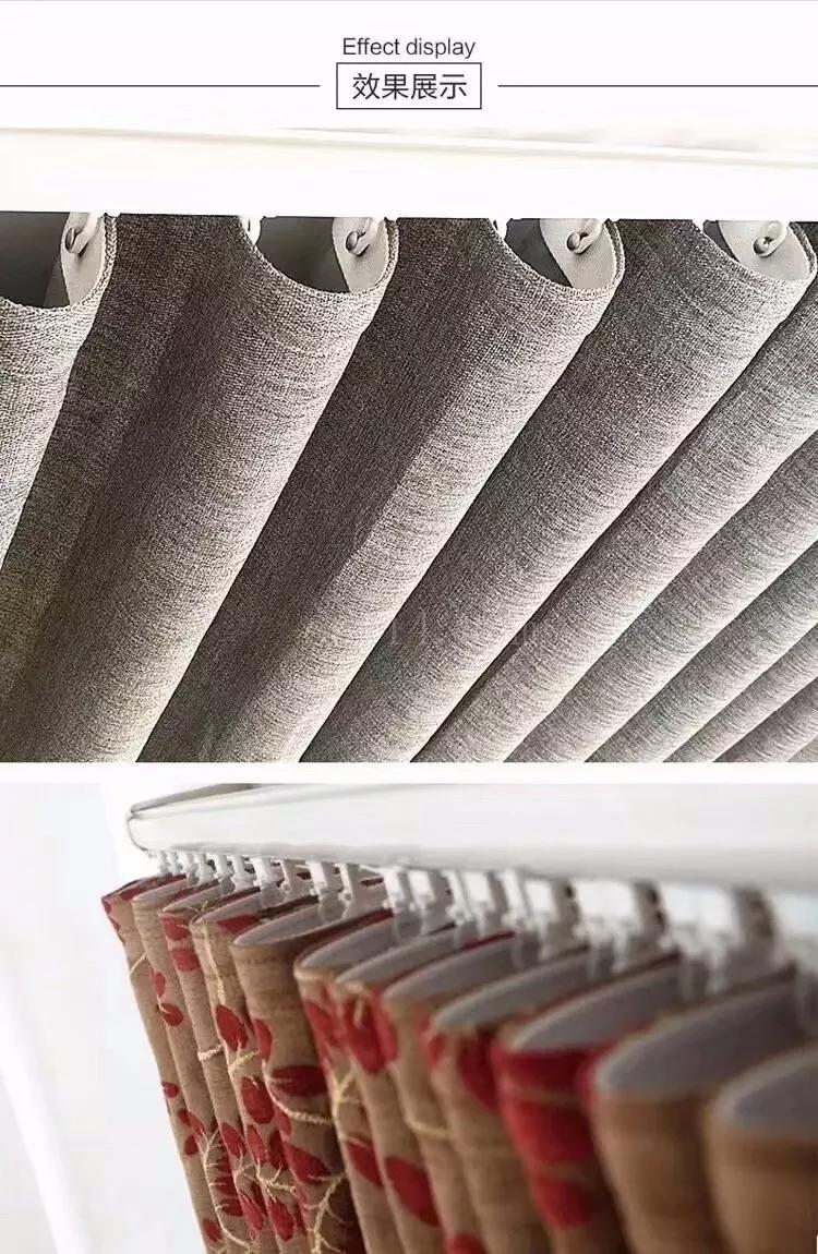 蛇形帘织带与拉轮