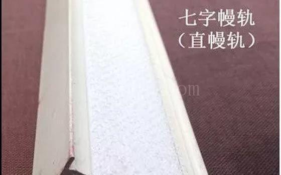 漳州窗帘辅料