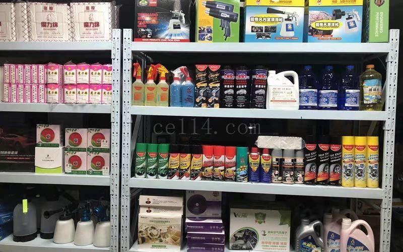 福州汽车美容工具产品