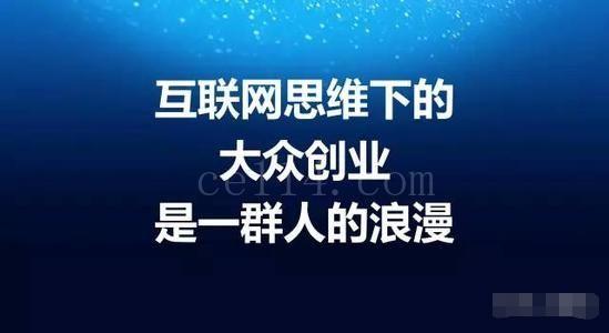 安徽互联网广告推广