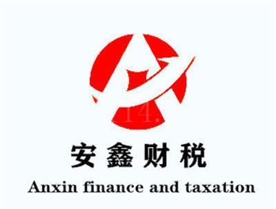 廣州安鑫企業管理有限公司