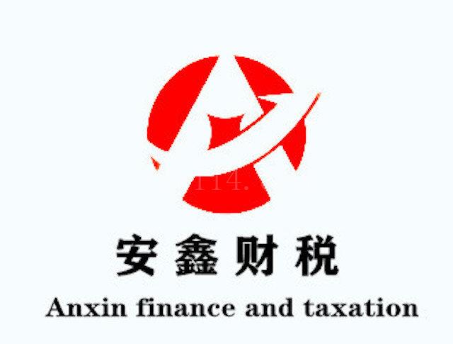 广州代理记账公司