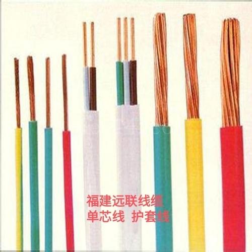 福建远联线缆小编分享电线电缆工艺特性