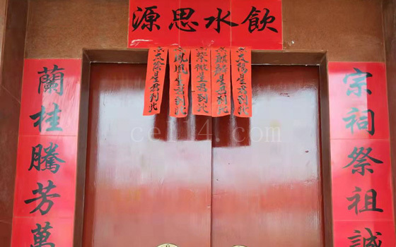 上杭广艺陶瓷制品对联