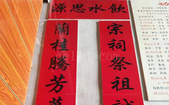 上杭广艺陶瓷制品