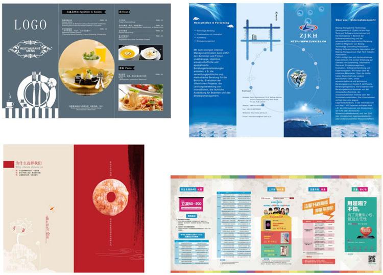 漳州宣传单印刷