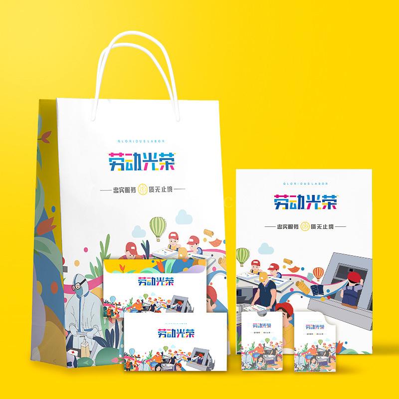 漳州广告设计印刷白卡手提袋