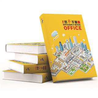 漳州龙文万千广告传媒画册印刷