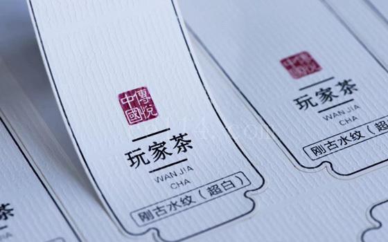 漳州刚古说纹不干胶印刷