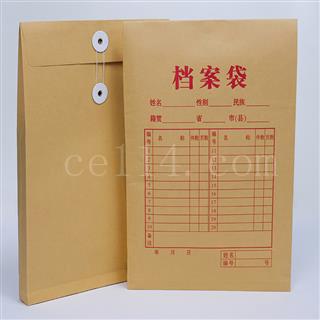 漳州档案袋制作
