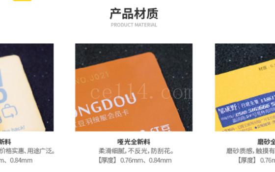 漳州广告设计印刷