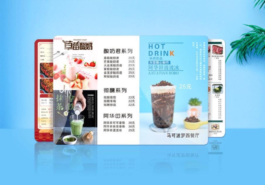 漳州广告印刷公司