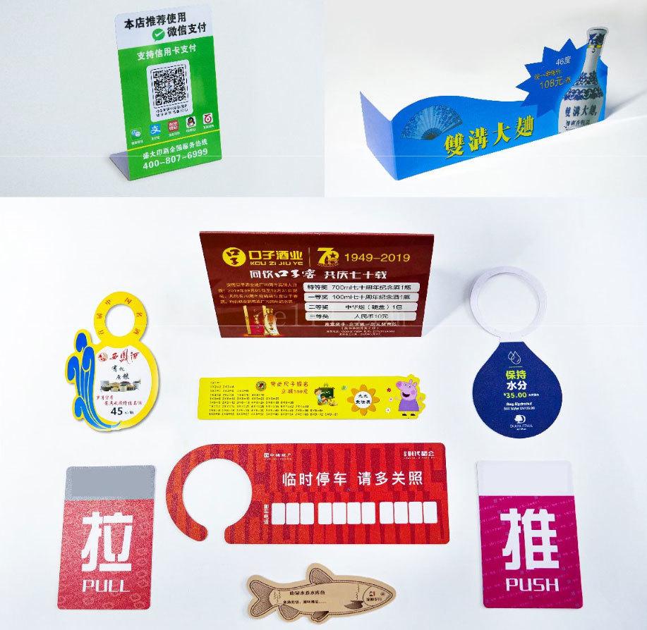 漳州PVC异形卡印刷