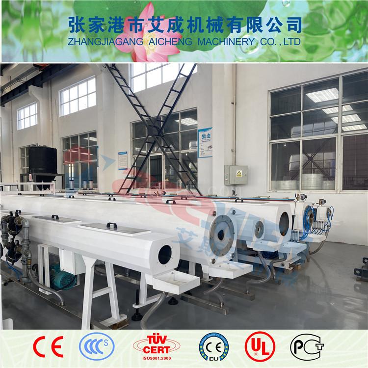 臺州生產線公司