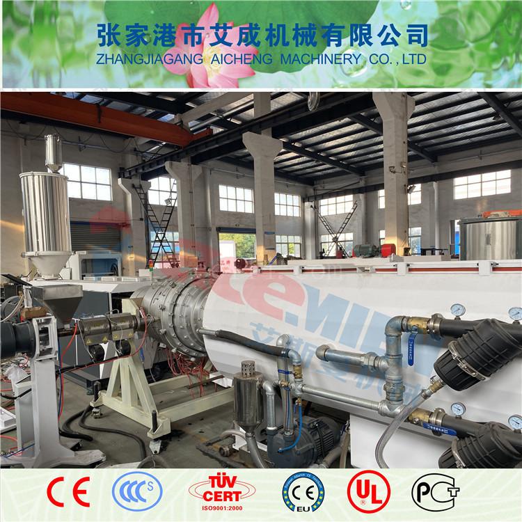 台州管材生产线公司