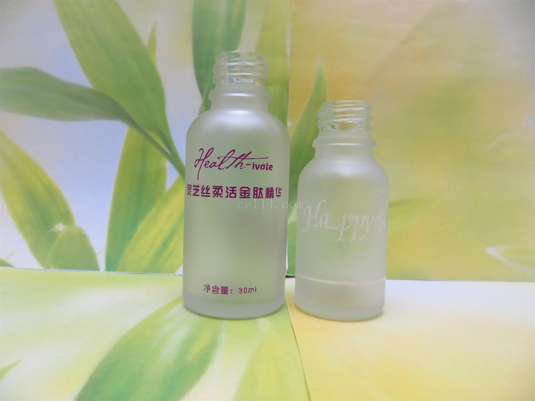 北京香水瓶厂
