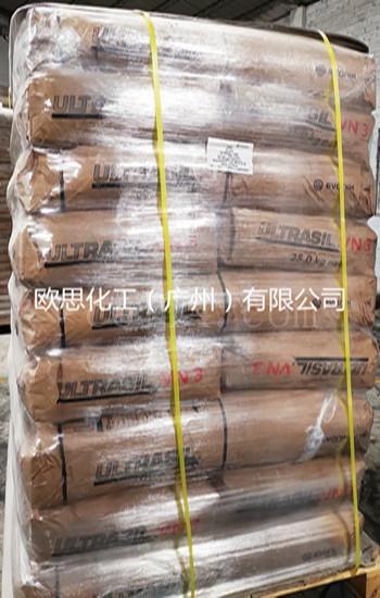 广州白炭黑供应商