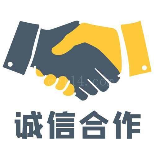 青海财税服务供应