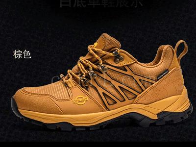 动态防水登山鞋